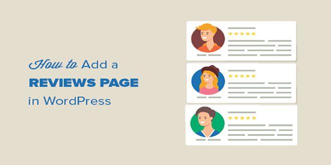 افزودن صفحه بررسی مشتری در وردپرس