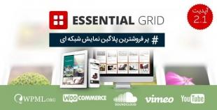 افزونه 2.1.6.2.2 Essential Grid نمایش محتوا و مطالب بصورت شبکه ای