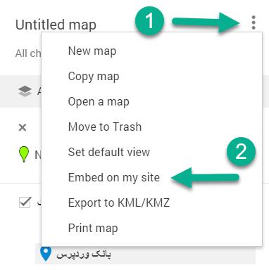 دریافت کد به اشتراک گذاری نقشه گوگل مپ در سایت